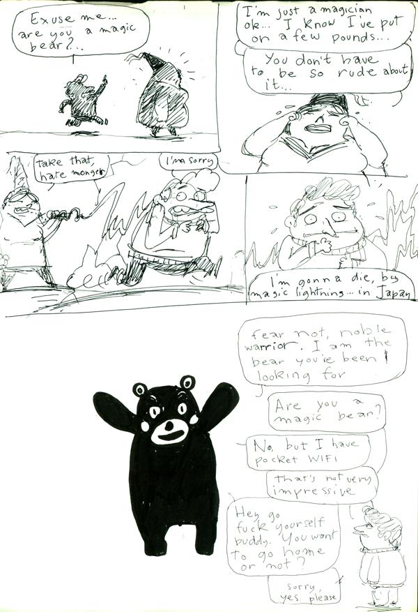 japan_bear03